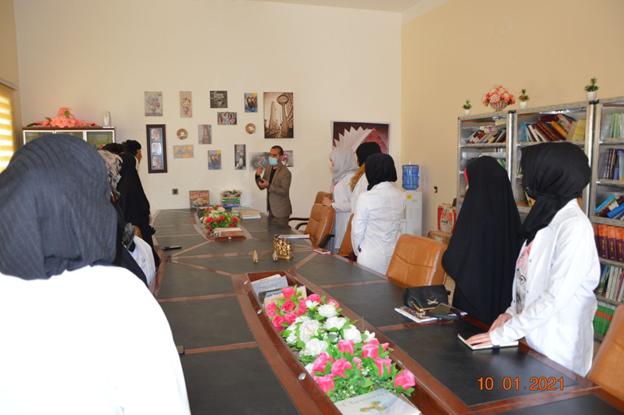 University of Misan more…